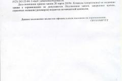 КЧК 3 стр