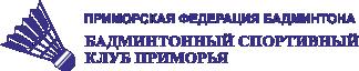 """Бадминтонный клуб """"Приморье"""""""